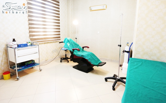 پاکسازی صورت در مطب دکتر ساکی