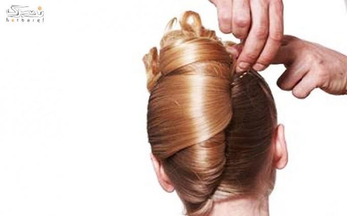 میکاپ یا شینیون مو در آرایشگاه سان رایز
