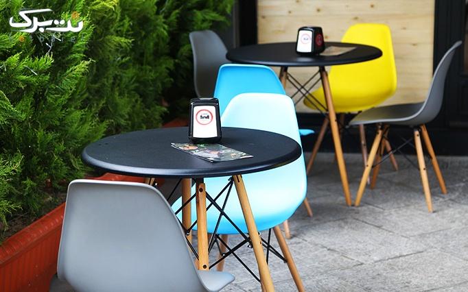 کافه رستوران سابرو با منو کافی شاپ