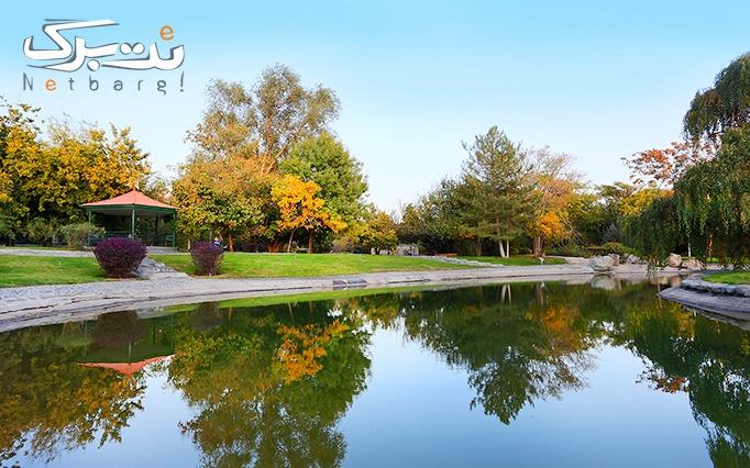 چهارمین جشنواره گلابگیری در باغ ملی گیاه شناسی