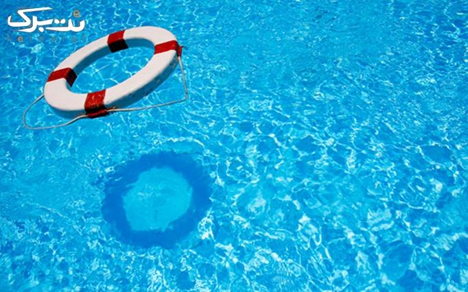 آموزش شنا ویژه بانوان در مجموعه ورزشی هیروس راد