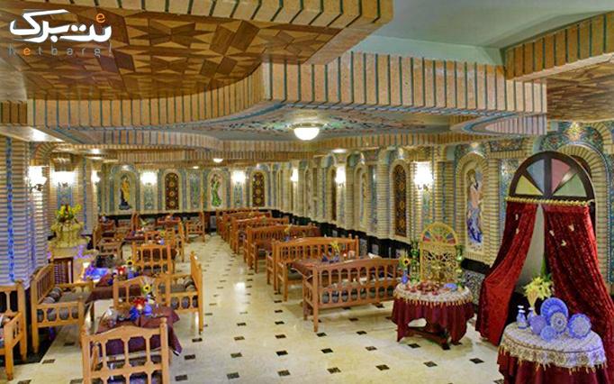 بی نظیر و مجلل ترین منو انتخابی غذای هتل قصر طلایی