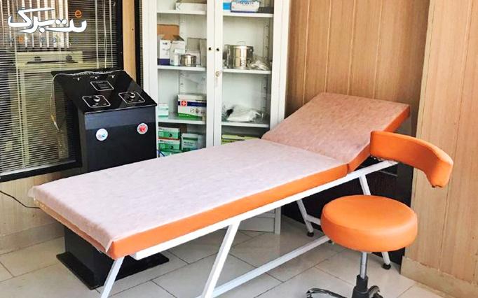 خالبردرای در مطب دکتر تاجیک