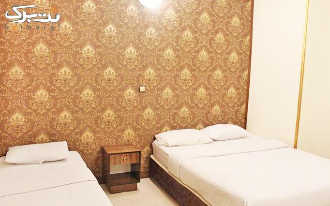 ویژه نوروز 97 : اقامت تک در هتل آپارتمان عرشیا