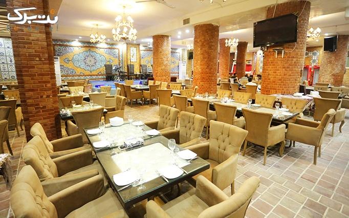 رستوران بین المللی سیمرغ با منوی باز ویژه ناهار