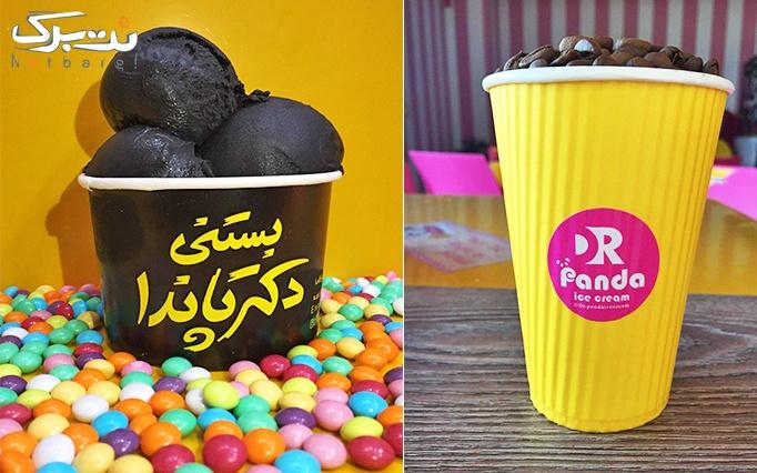 بستنی پاندا با منو باز نوشیدنی ها و بستنی