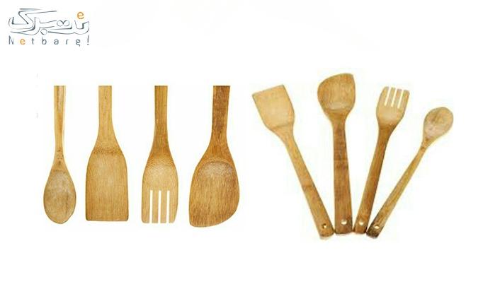 ست کفگیر ملاقه چوبی بامبو از بازرگانی شایلی