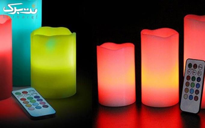 شمع ریموت دار 3 عددی از بازرگانی شایلی