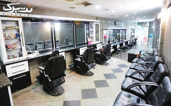 کوتاهی و اصلاح ابرو و بافت مو در آرایشگاه نگین