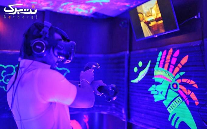 بازی های روز دنیا در مجموعه واقعیت مجازی شوک