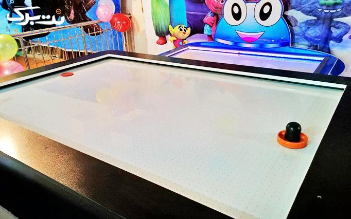 سرگرمی و بازی در شهربازی هایپر بوک
