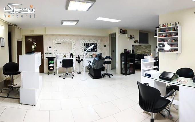 میکاپ و شینیون در آرایشگاه بیوتی