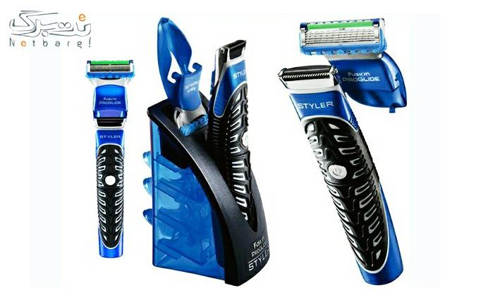 دستگاه استایلر سه کاره Gillette از کالای آسمان