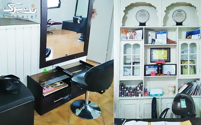 مش و لایت مو در آرایشگاه طلوع نو