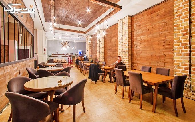 کافه رستوران آلوارس با منو برگر،پاستا،استیک و فیله