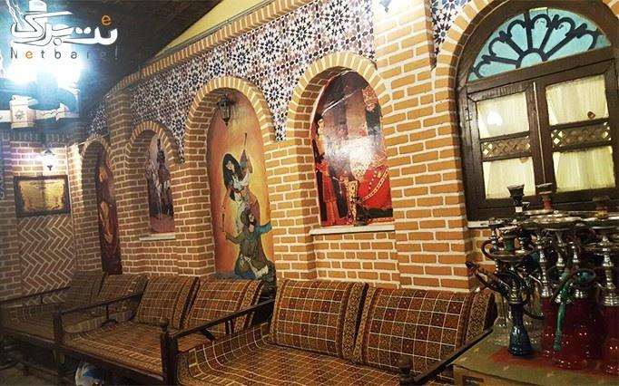 رستوران گراند هتل با پکیج ویژه