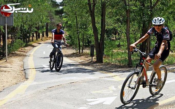 دوچرخه سواری در پارک چیتگر