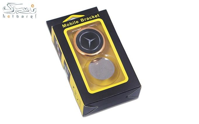 هولدر مگنتی موبایل mobile bracket از تاچ ورلد