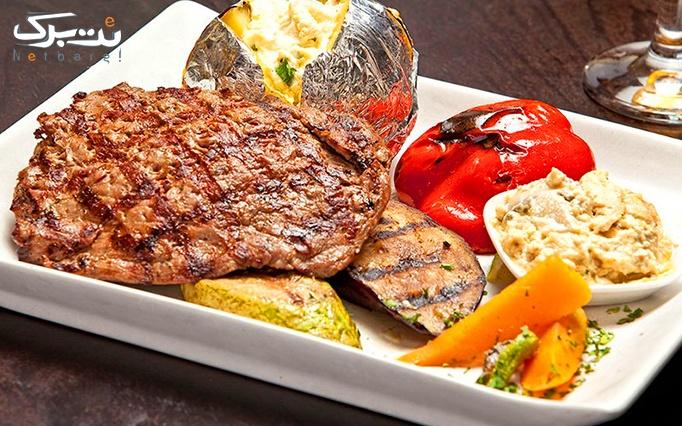 رستوران تماشا با بوفه مجلل غذاهای متنوع ویژه ناهار