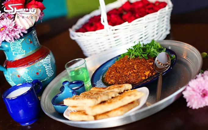 رستوران چوچاق با منوی انواع غذاهای ایرانی و گیلکی