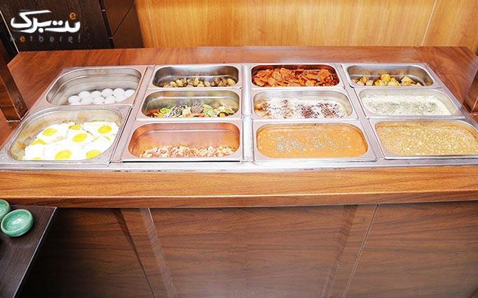 رستوران پن شیراز جنوبی با بوفه صبحانه