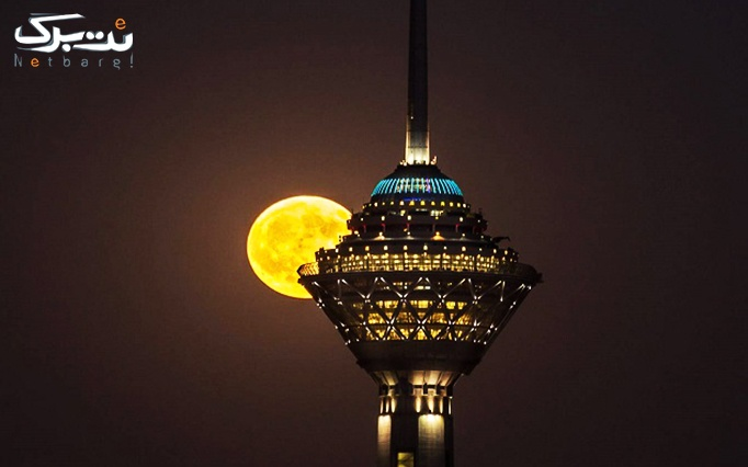 بازدید اختصاصی از برج میلاد تهران