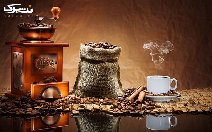 کافه نادری با منو قهوه و چای سنتی ساده و عربی