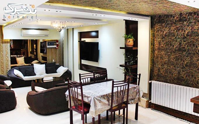 ویژه نوروز 97: اقامت تک در هتل آپارتمان ارمیا