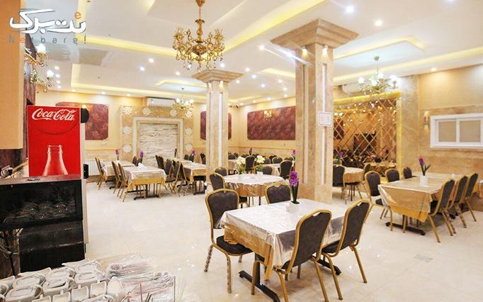 ویژه نوروز 97:اقامت+صبحانه در هتل 2 ستاره خورشید