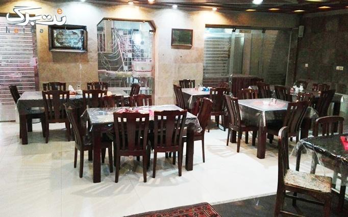 اقامت فولبرد در هتل پارمیس ویژه عید نوروز