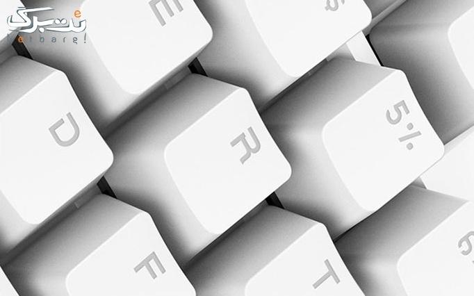 کیبورد مکانیکی شیائومی از فروشگاه رایانه ایران