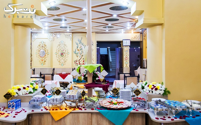 هتل پارسیان کوثر با بوفه صبحانه دلچسب