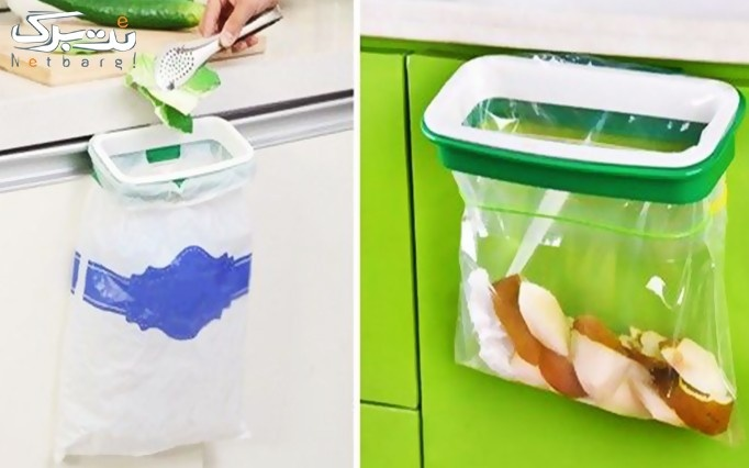 آویز کیسه زباله پلاستیکی از بازرگانی شایلی