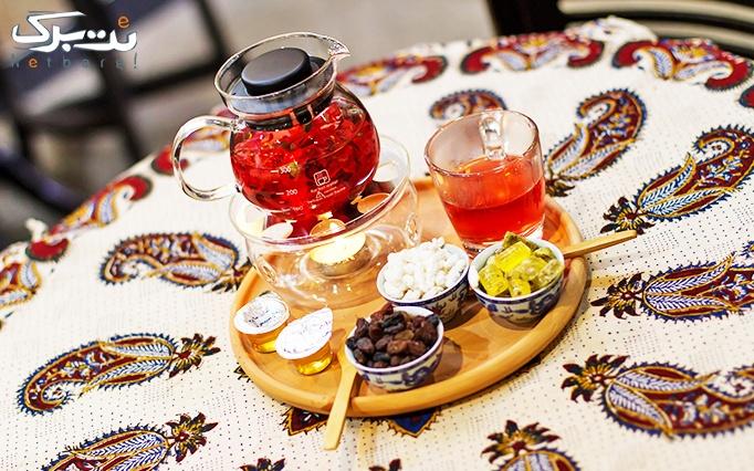 دمنوش خانه و شربت خانه سنتی طهران با منو چای،دمنوش