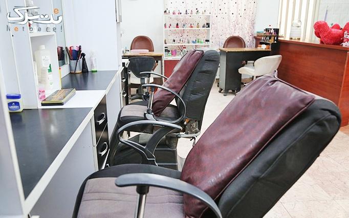 کراتینه سرد مو در آرایشگاه الف