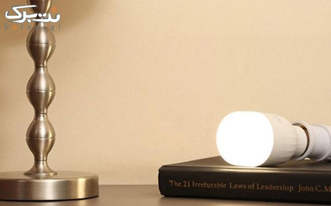لامپ حبابی هوشمند شیائومی از فروشگاه رایانه ایران