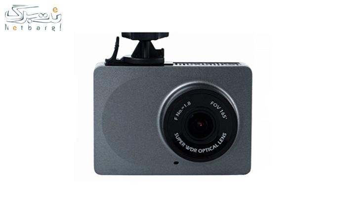 دوربین ماشین Yi شیائومی از فروشگاه رایانه ایران
