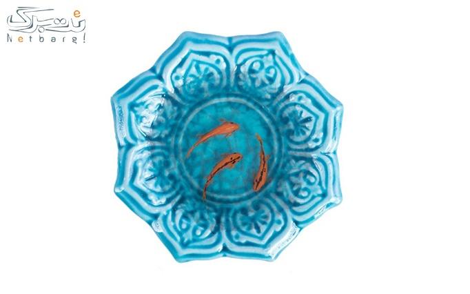 آموزش ساخت حوض ماهی ۳ بعدی در موسسه مهستان