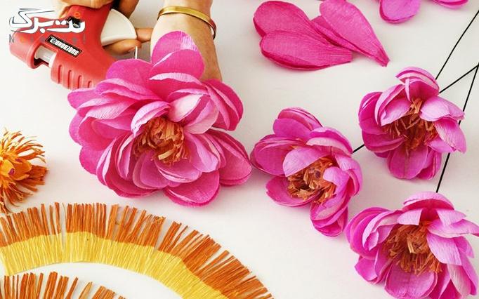 آموزش زیورآلات رزین و گل طبیعی در موسسه مهستان