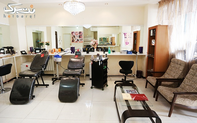 کوتاهی و بافت شاخه ای مو در آرایشگاه الماس بنفش