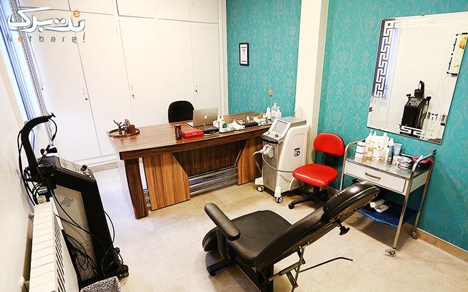لیزر ایلایت در مطب دکتر فضلی