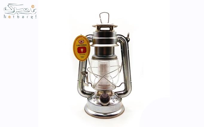 فانوس استیل  Lantern Still از پارسیان کالا