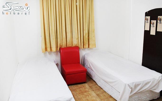 اقامت تک در هتل آپارتمان نگار