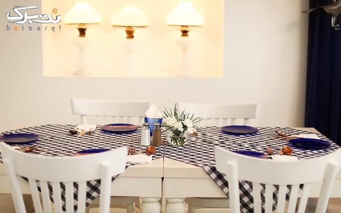 ویژه روز مادر: رستوران دلی جان