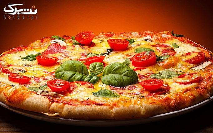 فست فود عابدین زاده با منو باز  پیتزا، برگر