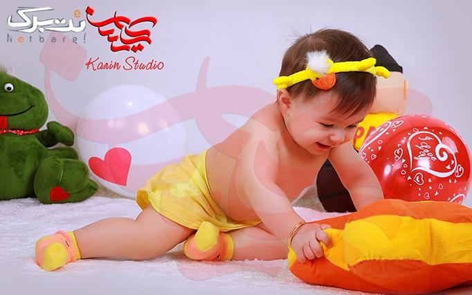 ویژه روز مادر: ثبت دقایق در آتلیه کارین