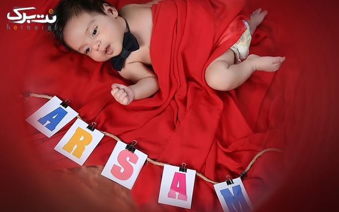 ویژه روز مادر: آتلیه دانش