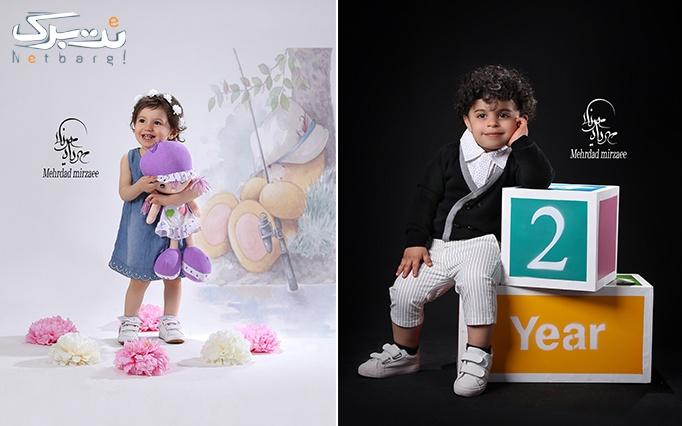خلق تصاویر زیبا در آتلیه میرزایی
