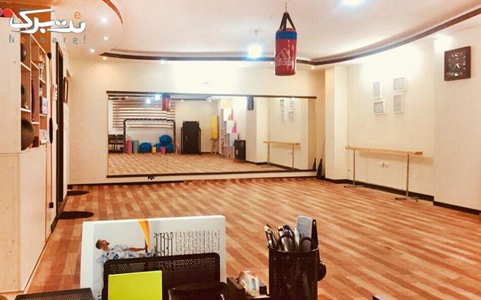 کلاس نیمه خصوصی پیلاتس در آکادمی ورزشی مثلث