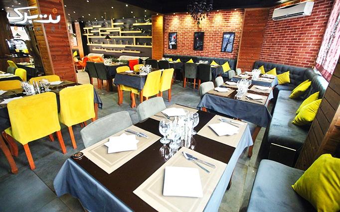 ویژه روز مادر: کافه رستوران بین المللی توسو